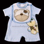Boys Cute Bear Romper