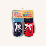 Two Pairs of Non-Slip Bow Lace Socks Red and Blue