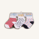 Pack of Boys Socks (3 pairs)
