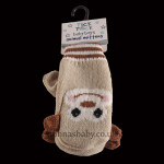 Cute Knitted Animal Mittens – Cheeky Monkey