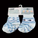 Two Pairs of Anti Slip Socks for Boys