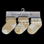 Pack of Beige Socks (3 pairs)